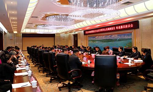 彭晓春周异决陈丽华与港澳委员、特邀嘉宾和民营企业代表共聚一堂话发展